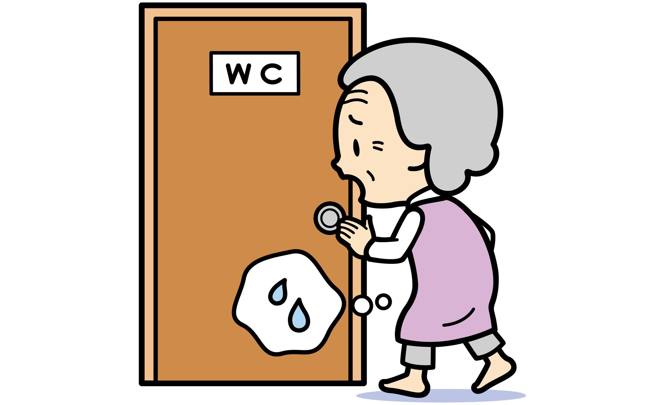 ご高齢者を傷つけない排泄介助(...
