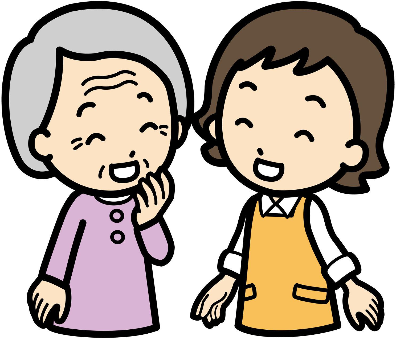 あずみ苑お客様との上手なコミュニケーション方法 ~介護の仕事に携わる方へ~
